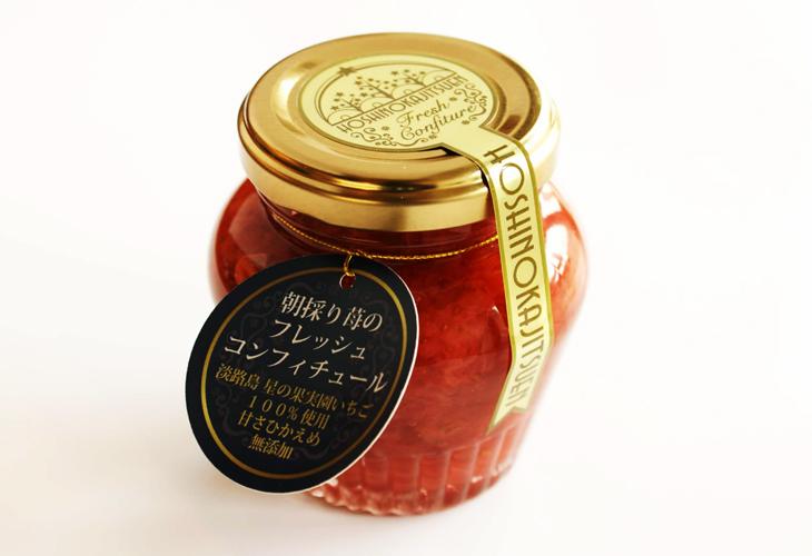 朝採り苺のフレッシュコンフィチュール