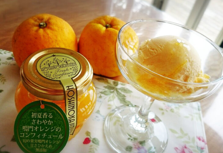 初夏香るさわやか鳴門オレンジのコンフィチュール