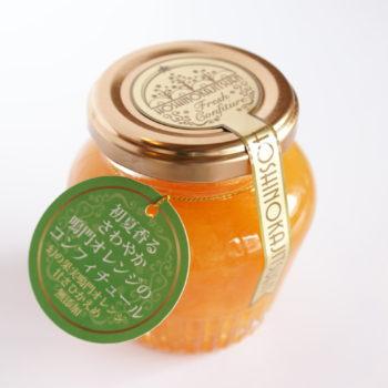 淡路島なるとオレンジのマーマレード